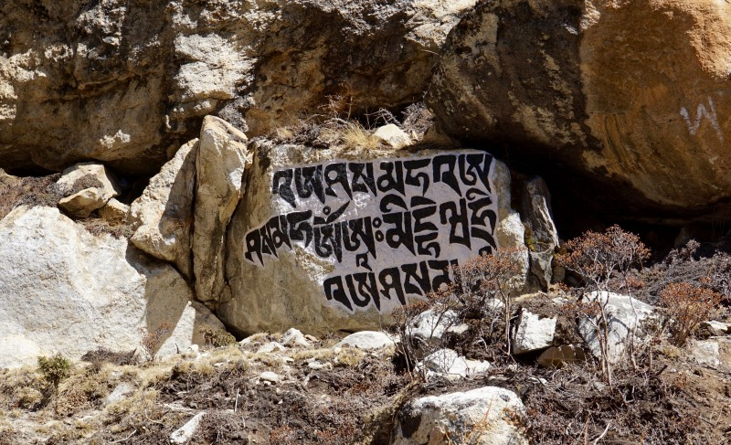 A mani stone along the trail to Pangboche.